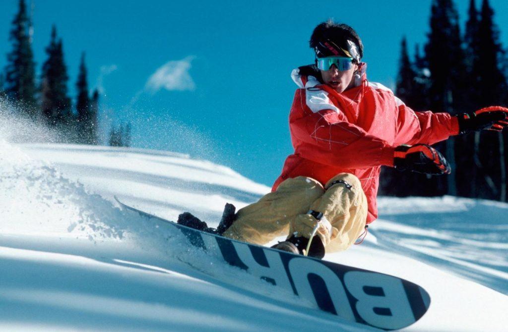 Snowboard Yarışları